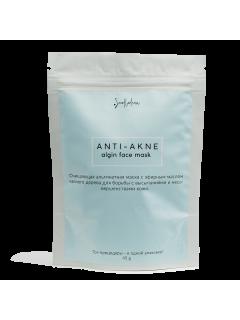 Альгинатная маска для проблемной кожи с чайным деревом, Smorodina, 45 г
