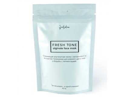 Освежающая альгинатная маска с витамином С для борьбы с пигментацией, Smorodina
