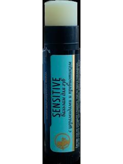 Sensitive бальзам для губ с Церамидами и Пребиотиком Мастерская ОМ, 5 г