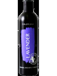 Lavender гель для душа , 280 мл