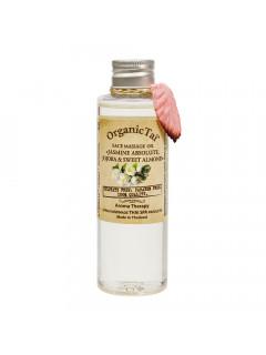 Массажное масло для лица «жасмин, жожоба и сладкий миндаль», 120 мл