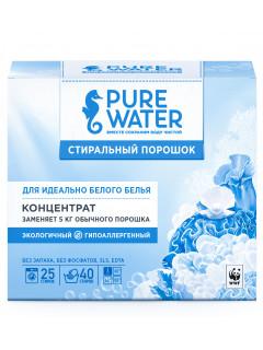 Стиральный порошок для идеально белого белья, концентрат Pure Water, 800 г