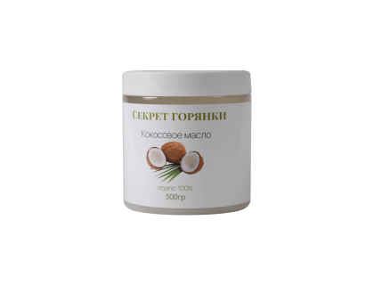 Кокосовое масло 500мл