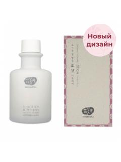 Лосьон для лица (двойное насыщение), 33 г