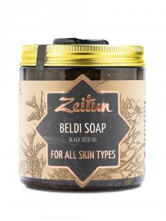 """Бельди zeitun """"черный тмин"""" для всех типов кожи, 250 г"""
