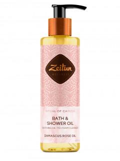 """Смягчающее гидрофильное масло для душа """"Ритуал нежности"""" с эфирным маслом дамасской розой, 200 мл"""