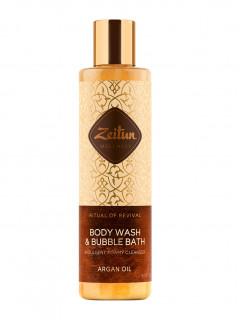 """Очищающее масло для душа и ванны """"Ритуал восстановления"""" с органическим маслом арганы, 200 мл"""