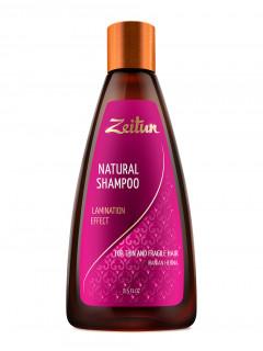 """Шампунь Zeitun """"Эффект ламинирования"""" для тонких и хрупких волос с иранской хной, 250 мл"""