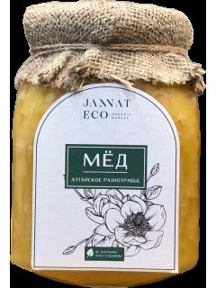 Мёд натуральный , 1000 г