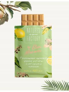 Гречишный шоколад «с имбирем и лимоном» 20 г natures own factory