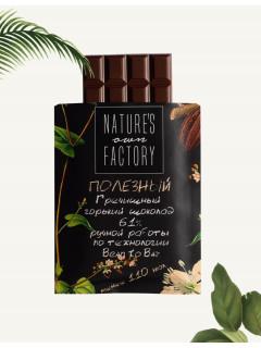 Гречишный шоколад «горький» 20 г natures own factory