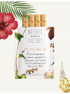Гречишный шоколад «белый»  natures own factory, 20 г