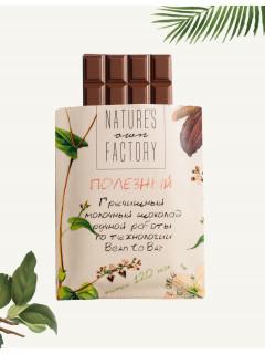 Гречишный шоколад «молочный» 20 г natures own factory