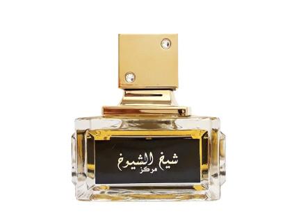 Shaik al Shuyukh, 1ml